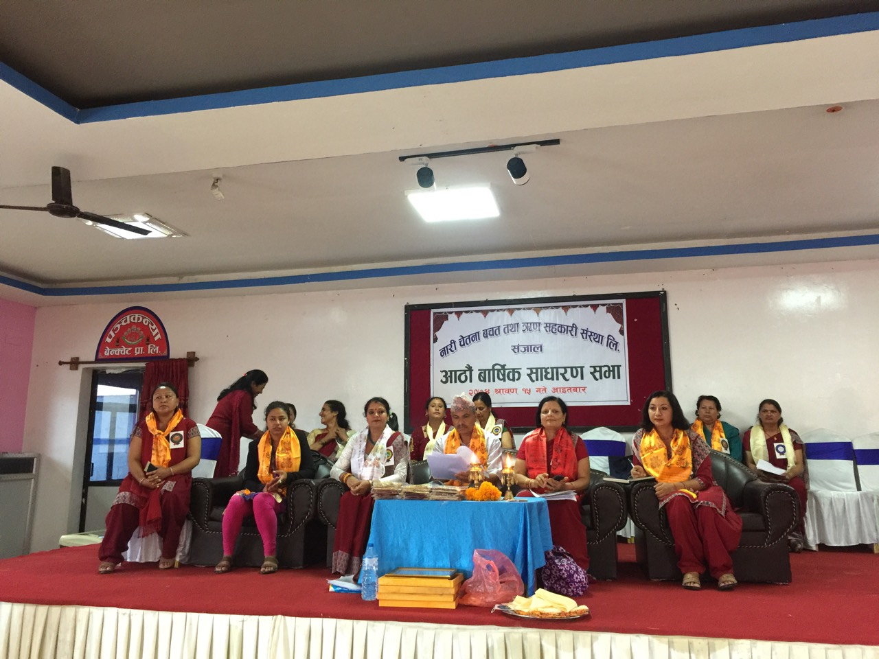 8th Annual General Meeting - WACN