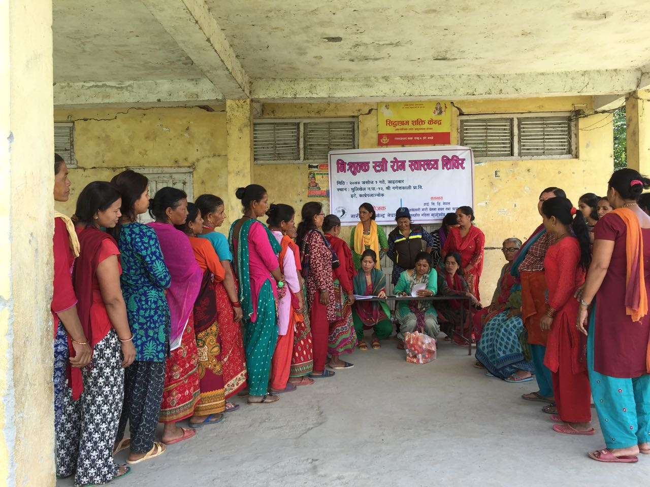 Free women health Camp - WACN
